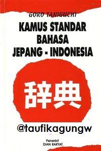Jual Kamus Jepang Indonesia Dian Rakyat