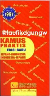 Jual Kamus Praktis Jepang Indonesia Gakushudo