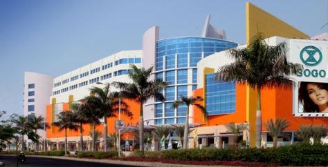 Galaxy Mall.jpg